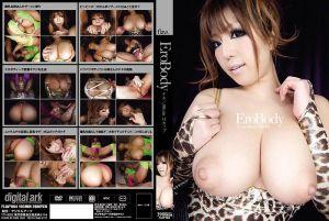 EroBody 菜穗 / 88cm H罩杯