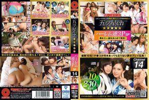 五星级频道 后宫幹砲逆3P 特别版 14