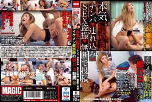 认真把妹 搭讪→外带→幹砲偷拍→擅自PO网 型男搭讪师即刻开幹影片 18