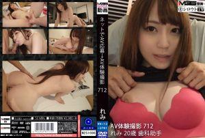素人应徵A片幹砲体验 712