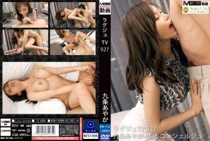 高贵正妹TV 927