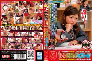 RED突撃队SP企划!时间停止肏翻学生妹吧!AVOPEN 2015!