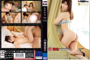 高贵正妹TV 779