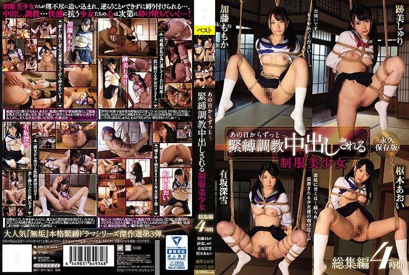 紧缚调教肏翻内射学生妹 总集编4小时