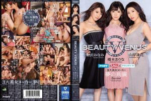 BEAUTY VENUS 5-下