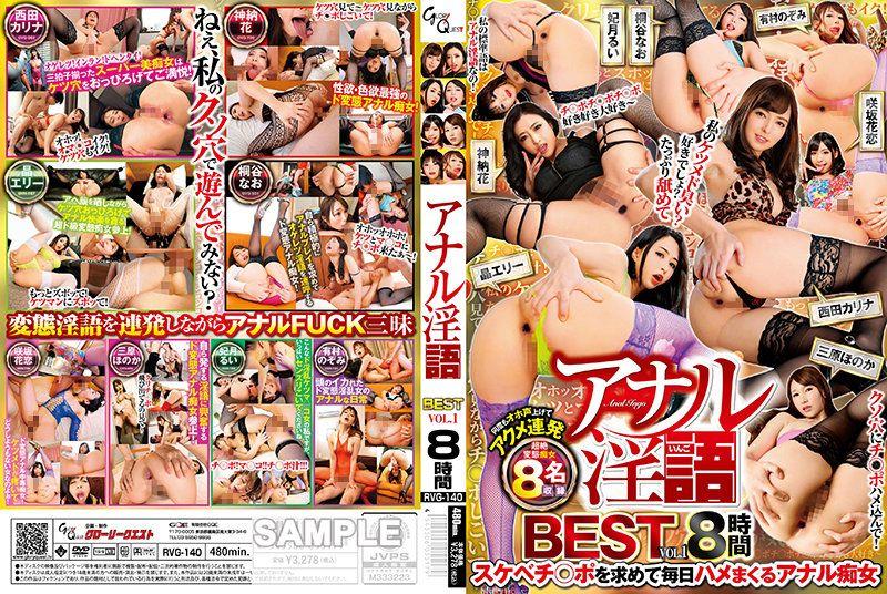 肏菊淫语精选vol.1 下
