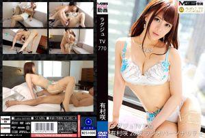 高贵正妹TV 770