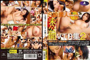 S级素人 未公开AV 2-上