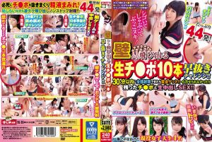 壁から飞び出る生チ●ポ10本早抜きチャレンジ!!
