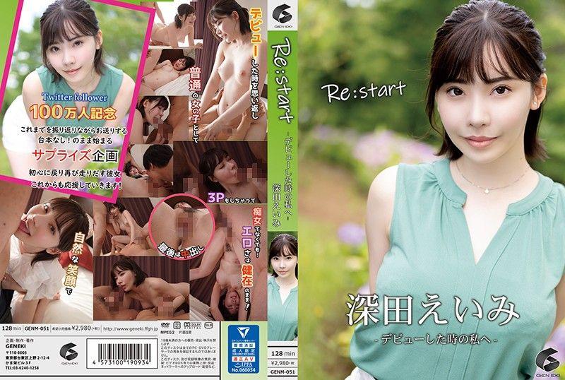 Re:start-给出道时的我- 深田咏美