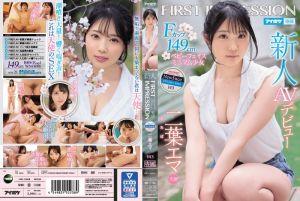 新人 AV出道 FIRST IMPRESSION 143 天使 F罩杯149cm小隻马少女 二叶惠麻
