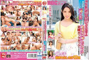 现役名门女大生镜头前挑战初次高潮! 第一集