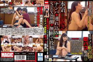 认真把妹 搭讪→外带→幹砲偷拍→擅自PO网 型男搭讪师即刻开幹影片 11