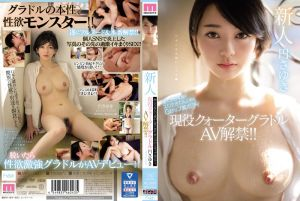 个人社群照片淫荡到炎上中的G杯美体 新人现役混血偶像AV解禁!! 圆小百合