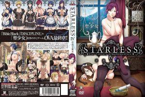 STARLESS IV 淫荡飨宴