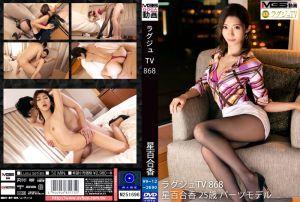 高贵正妹TV 868