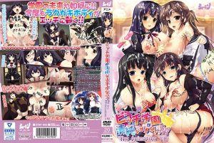 【アニメ】婊子学园裡没有清纯妹吗!!? The Animation 下卷