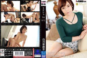 高贵正妹TV 612