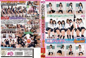 小恶魔JK 大胆露内裤精选 Special 大人数挑逗版
