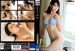 高贵正妹TV 761