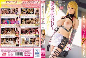 超黄金比例肉体角色扮演妹7变化 宇都宫紫苑(RION)