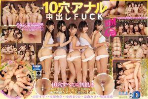 【6】【VR】10穴アナル中出しFUCK