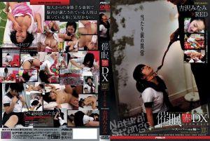 催眠 赤 DX 25 超级mc篇