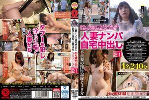 把名媛妻回家偷幹砲×蚊香社精选 21 第一集
