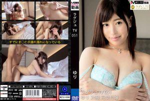 高贵正妹TV 051 爱咲绘奈