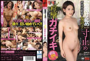 研究所正妹痉挛挑逗真实高潮 2 纱纱原百合