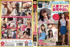 把名媛妻回家偷幹砲×蚊香社精选 19 第一集