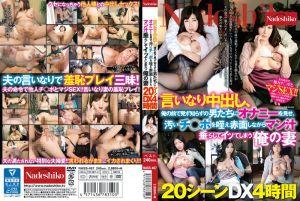 舔翻陌生肉棒抠穴暴射 20场景DX4小时