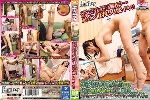 义姊喝下春药后超乎想像以上爽到站不稳→直角90度高潮!!