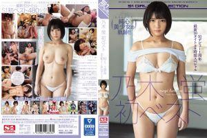乃木萤 初精选 S1出道1周年最新10部作品8小时特别编 上