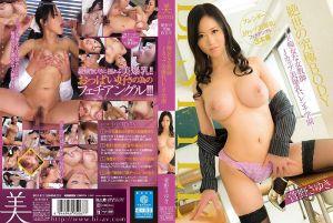 Bi STYLE 絶世的究极BODY-超痴女女教师J罩杯美爆乳无节操学园- 菅野佐由纪
