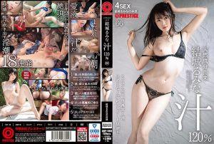 纯天然正妹汁120% 结城瑠美奈