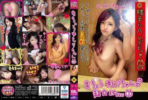 #超宽松频道 01.光希酱
