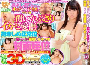 【2】VR 当AV男优恣意玩弄敏感肉体还中出! 仓木诗织 第二集