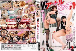 肏翻双淫女菊花 7 新村晶 永井美雏