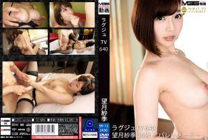 高贵正妹TV 640