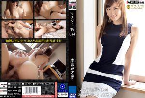 高贵正妹TV 044