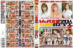 V&R女优20人 4时间BEST VOL.2