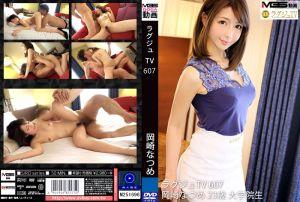 高贵正妹TV 607