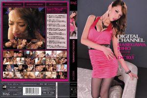 DIGITAL CHANNEL DC103 长谷川理穂