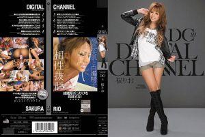 DIGITAL CHANNEL DC89 樱理绪