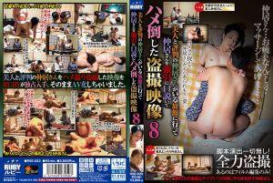 硬上肏翻旅馆美女接待偷拍影片 8