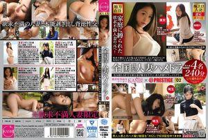 国外派人妻幹砲旅 02 欲求不满人妻偷情肏出本性 第二集