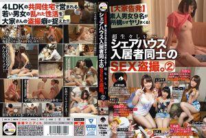 分租套房素人男女幹砲偷拍 02
