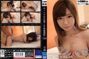 素人应徵A片幹砲体验 709