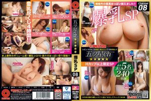 五星级频道 肏翻爆乳素人妹特别版 08 第二集